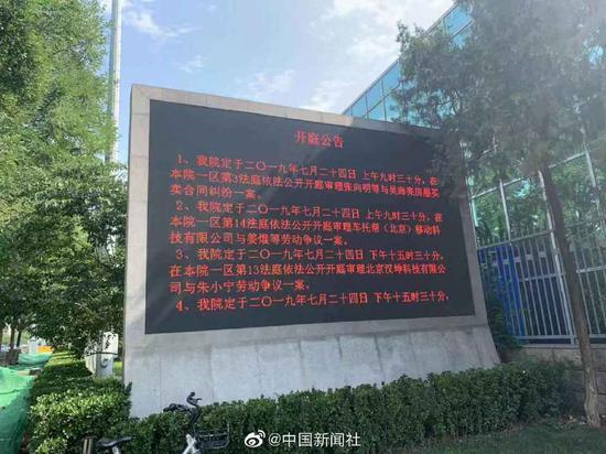 微博@中国新闻社 图