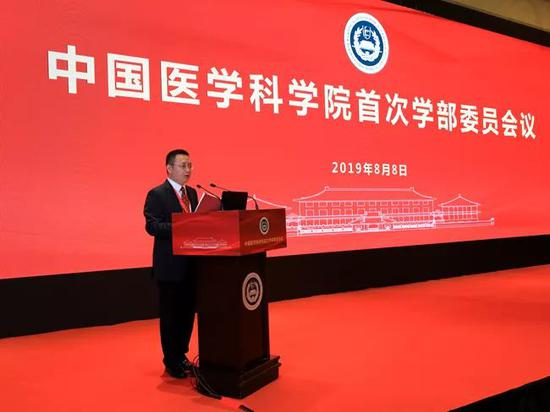 中国医学科学院首设学部 199位医学专家担任学部委员