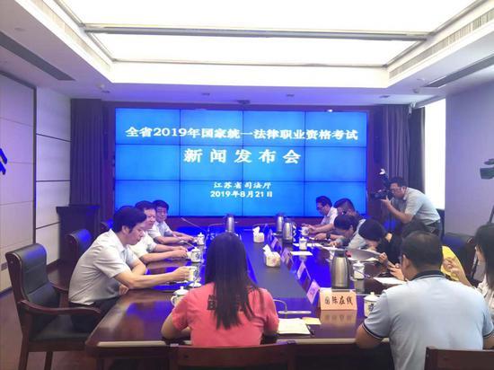 8月21日,江苏省司法厅召开新闻发布会,通报今年法考组织情况。 澎湃新闻记者 邱海鸿 图