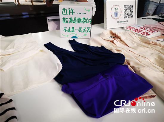 中法环境月期间将举办旧衣交换市集,鼓励公众以分享代替购买
