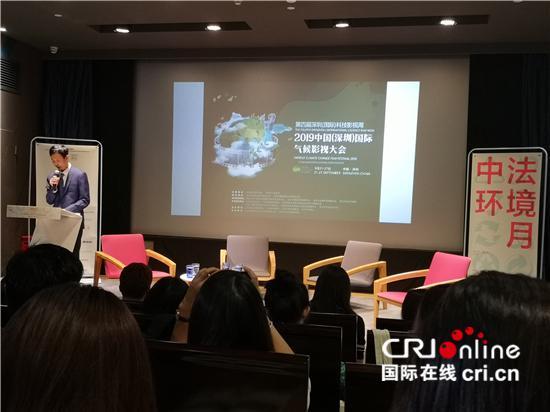 中国(深圳)气候影视大会创始人陈素平