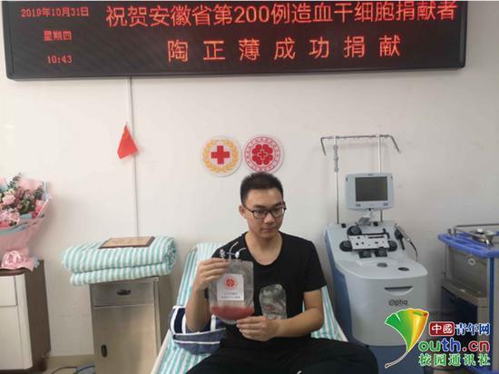 安徽21岁大学生捐献骨髓挽救生命