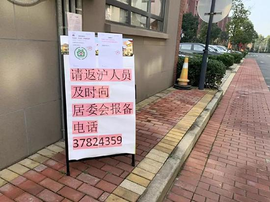 闵行公租房公司加强了对全区14个公租房小区所有湖北籍租户的动态信息排摸调查。