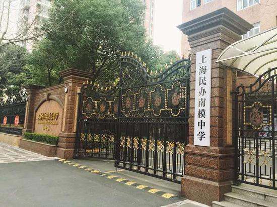 择校直通车:邂逅上海民办南模 遇见有历史的国际学校