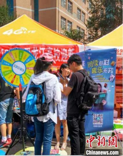 黑龙江省普通高等学校3月1日以后开学。 资料片 摄