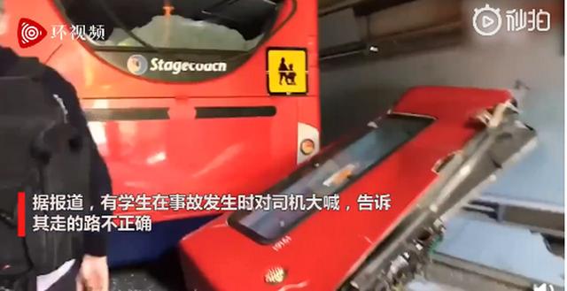 英国校车撞上铁路桥车顶被掀翻 有学生重伤