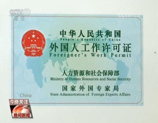 从事外语教学的外教要来自母语国家,这个得到了国家外国专家局的肯定。