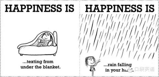 Happiness is texting from under the blanket.