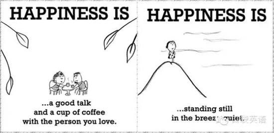Happiness is a good talk and a cup of coffee with the person you love.