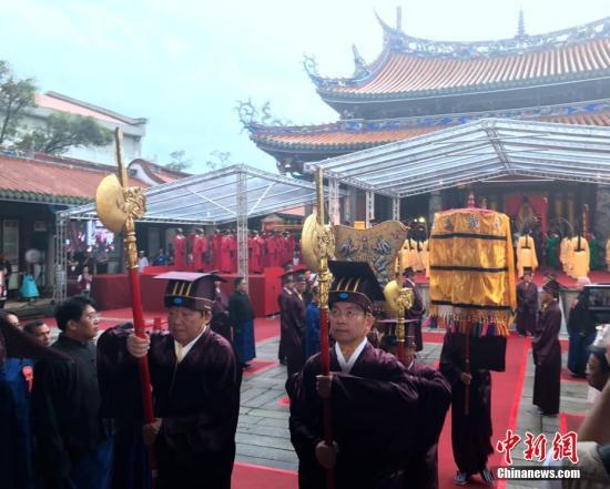 台北孔庙举行隆重释奠典礼纪念孔子诞辰(图)