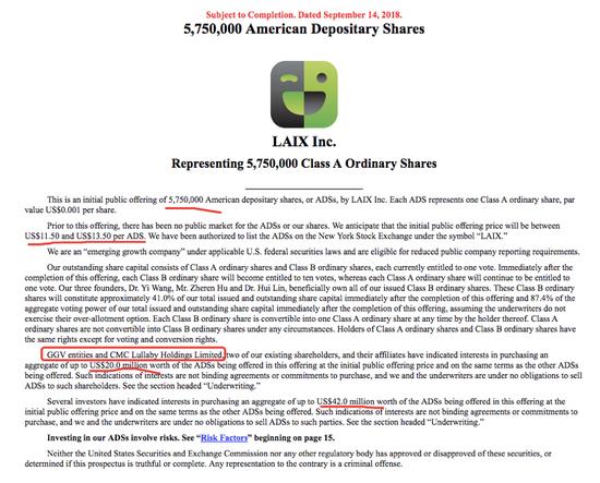 流利说将于9月27日在美上市 将募集7310万美元