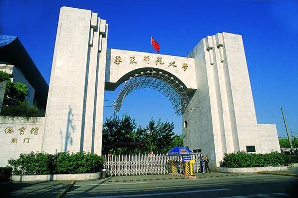 北京师范大学2018年自主招生简章
