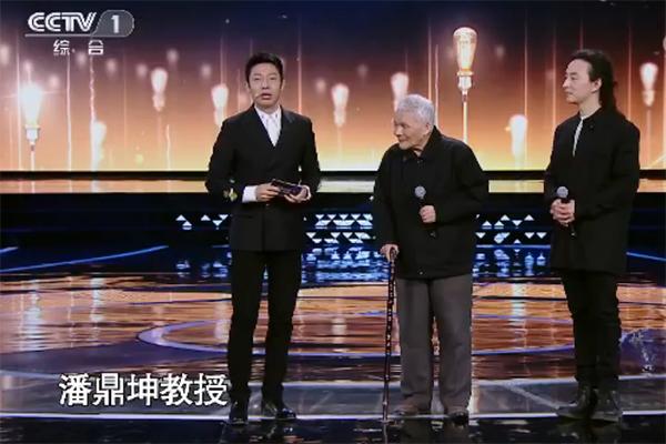 2018年2月17日播出的《经典咏流传》节目中,潘鼎坤讲述自己与诗词的缘分。  央视综合频道 截图