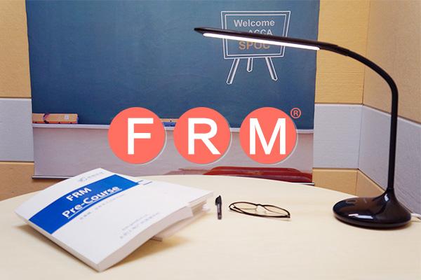 二、FRM雇主榜