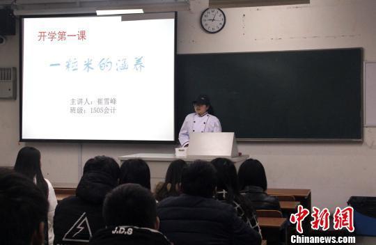 扬州一高校开学第一课:宿管和食堂阿姨登讲台谈人生感悟