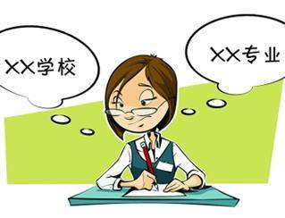教育部评估结果:各学科全国排名第一的高校