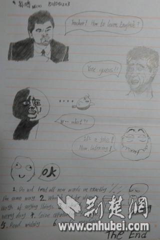 大学英语课后画表情重现经典网红课文表情包我的v表情图片
