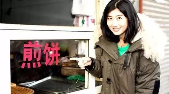 90后北京妞赴纽约摆摊卖煎饼,每天工作20小时,日收入过万
