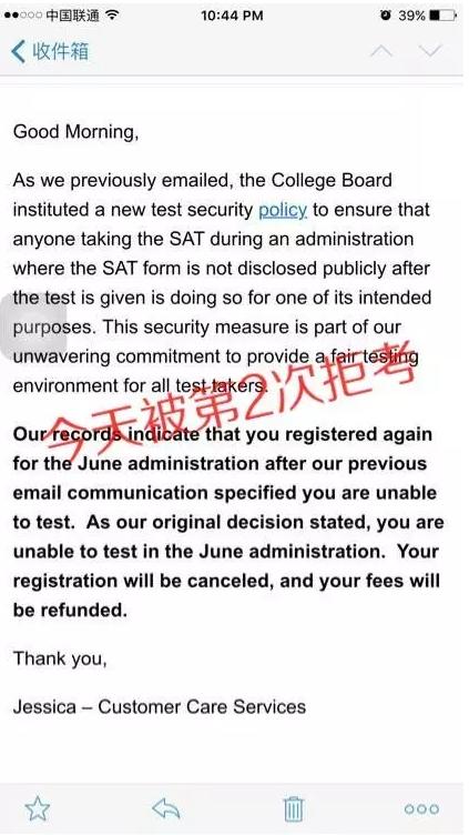 6月新SAT考试考生再次被拒考