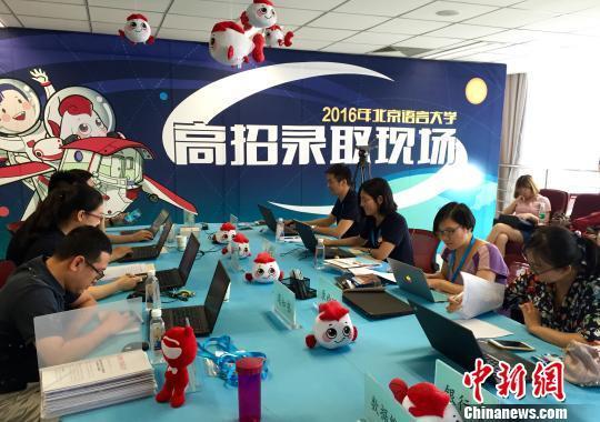 北京语言大学录取通知书投递工作今日启动。 张楠 摄