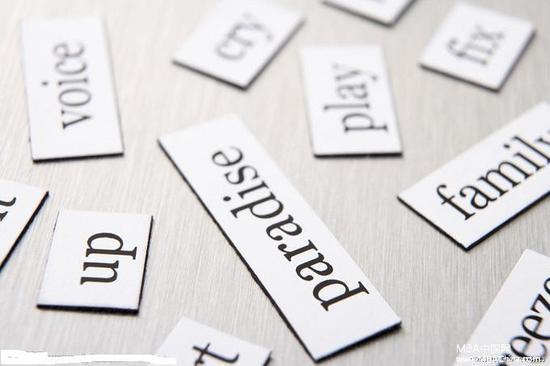MBA备考:三步传授英语完形填空满分秘籍!