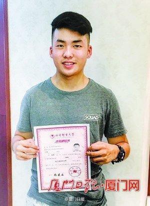 2016厦门首封高考录取通知书来自北京邮电大学