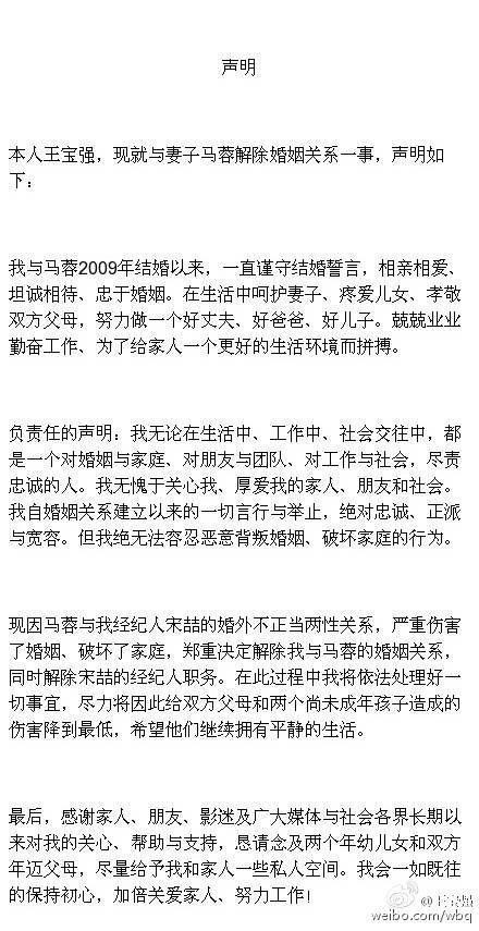 王宝强离婚到底会被割去多少财产?当老板、投资电影,他还是当年的傻根吗?