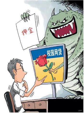 《中国经济周刊》 记者 张燕 | 北京报道