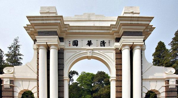 第4名:清华大学研究生院(总分:83.78)图片