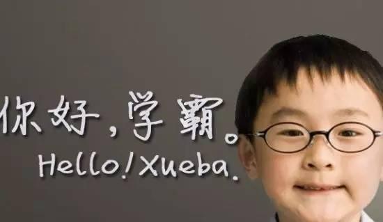 一位考上清华的学霸,给中国父母的8个忠告,惊醒了多少家长!