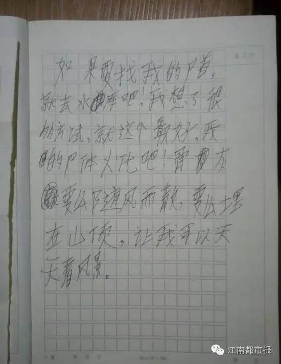图片来源: 兴国县曙光救援队