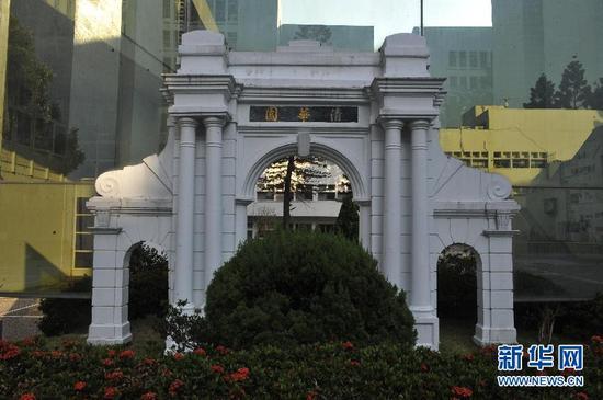 这是台湾清华大学校园内的一处模型。(新华社记者 鲁鹏 摄)