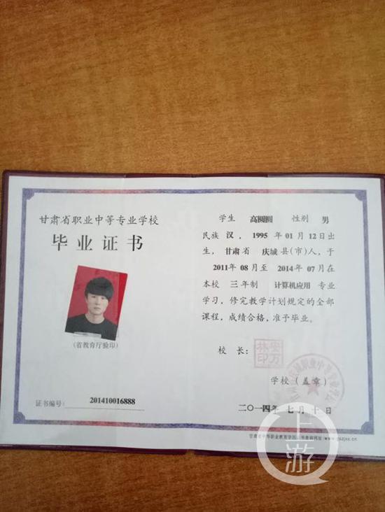 河南一学院16名学生无毕业证 学校:再读3年重新高考