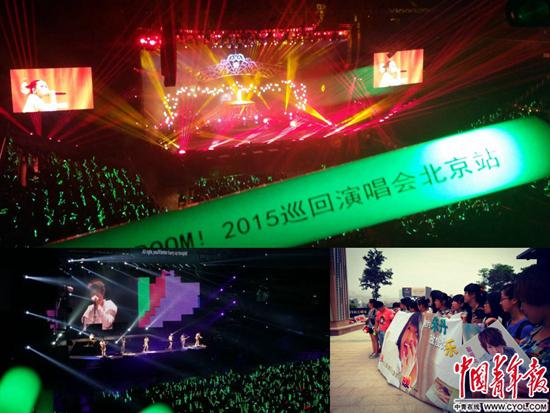大学生粉丝出现在演唱会、粉丝见面会等现场。中国青年报·中青在线记者 范雪/摄