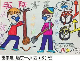 小学生的雾霾画作