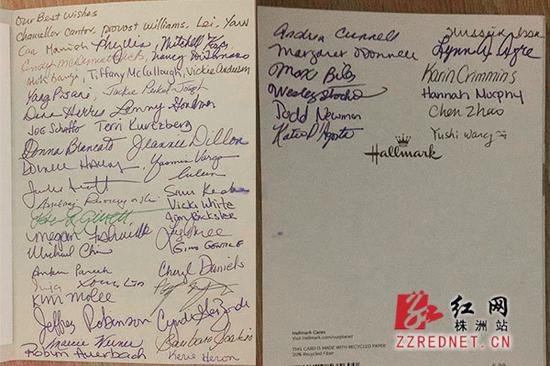 罗格斯大学商学院教授送给肖雅清的集体签名。