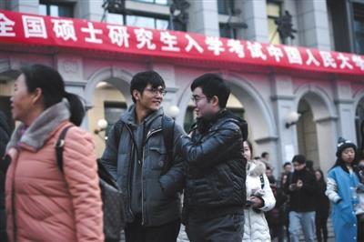 24日下午,研究生考试结束后,考生走出中国人民大学考点。当日,2017年全国硕士研究生招生考试开考。新京报记者 吴江 摄