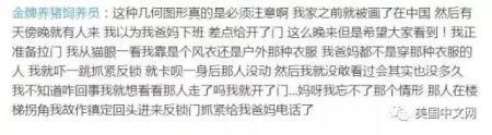 (美国中文网微信公众号图片)
