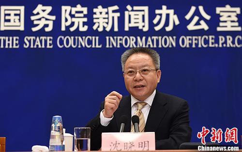 2月7日,中国教育部副部长沈晓明在政策例行吹风会上。 中新社记者 张勤 摄