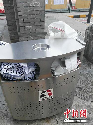 北影表演学院三试榜单发布,此前的复试榜单已被揭下放入垃圾桶。中新网记者 宋宇晟 摄