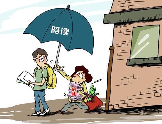 漫画:郑莉
