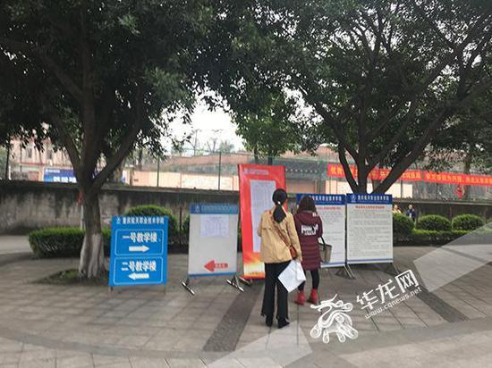 考生正在信息栏旁查看自己的考场。见习记者 王玮 摄