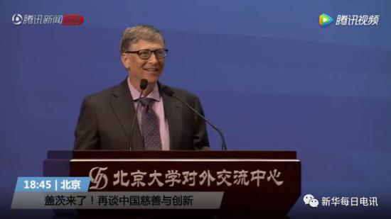 比尔盖茨北大演讲:中国年轻人处在一个绝佳时代