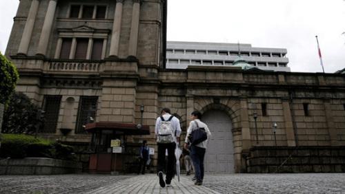 英媒发日本大学排名 东京大学居首东北大学第二