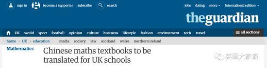 """(东西君仿佛看到了英国数学未来的""""黄金一代""""和中国孩子们一起在题库里幸福地遨游~)"""