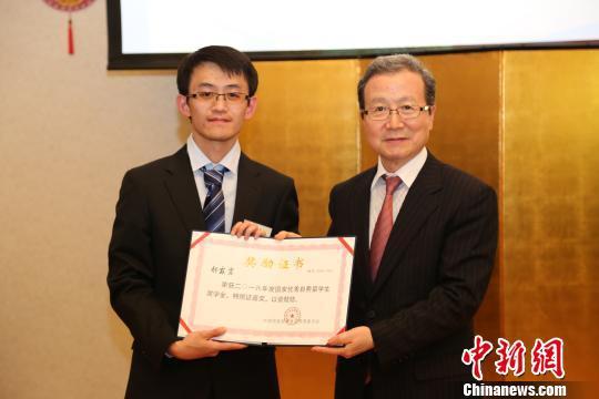 程永华大使为获奖留学生颁奖。 尹法根 摄
