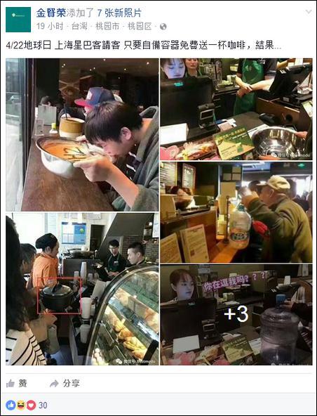 台湾网友兴奋了:太夸张了啦,我的油罐车在哪里?