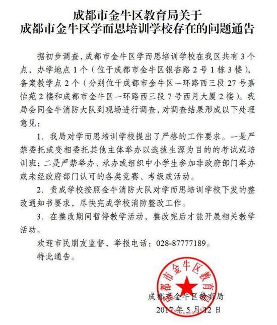 必威官网手机版 7