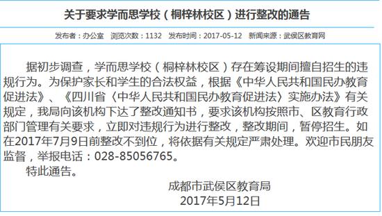 必威官网手机版 5