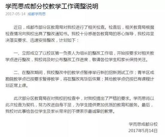 必威官网手机版 8